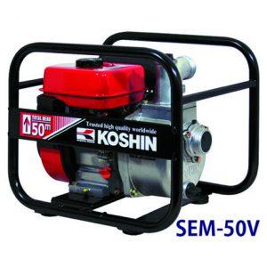 Máy bơm cứu hỏa Koshin SERM-50V